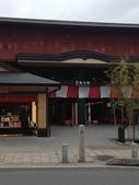 京阪神自由行 01.30~02.07.2015:0202 京都嵐山駅