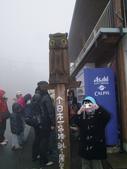日本九州 02.25.2012:互拍