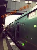 九州自由行 01.11~18.2014:(01.12)九州是火車之旅