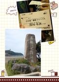 東京自由行 06.21~29.2014:小田急電鐵,前往江之島
