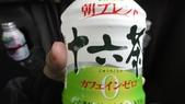 日本九州 02.25.2012:導遊一路上介紹大家喝的十六茶