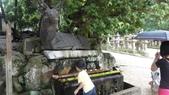 京阪神自由行 06.23.2013:先淨手