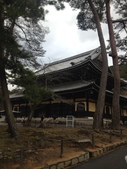 京阪神自由行 01.30~02.07.2015:0203 京都南禪寺