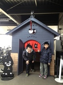 九州自由行 01.11~18.2014:(01.13)KURO站長