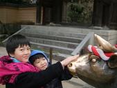 日本九州 02.25.2012:金牛更要摸一下喔
