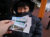 日本九州 02.25.2012:冷到不行的阿弟