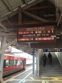 九州自由行 01.11~18.2014:(01.14)又是火車