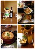 東京自由行 06.21~29.2014:日本的生啤酒好喝