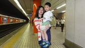 京阪神自由行 06.23.2013:每天的開始-搭地鐵