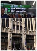 東京自由行 06.21~29.2014:新宿_一出站差點被龐大的人群給嚇到