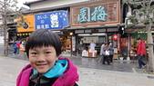 日本九州 02.25.2012:太宰府附近的商店