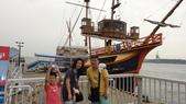 京阪神自由行 06.25.2013:觀光船聖瑪麗亞號