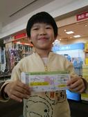 日本九州 02.26.2012:彩繪機票