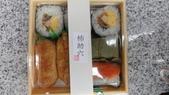 京阪神自由行 06.23.2013:先來份有名的柿葉夀司