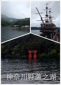 東京自由行 06.21~29.2014:天氣不好,看不到富士山