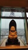 京阪神自由行 06.25.2013:大阪通天閣