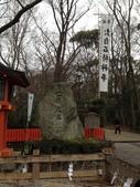 京阪神自由行 01.30~02.07.2015:0203 京都下鴨神社