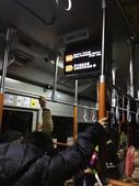 九州自由行 01.11~18.2014:一下飛機搭乘的免費接駁車