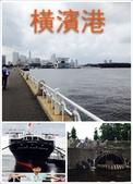 東京自由行 06.21~29.2014:阿哥的背包在這裡掛點_拉鍊爆開