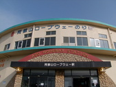 日本九州 02.24.2012:入口