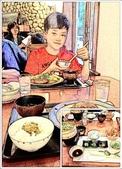 東京自由行 06.21~29.2014:懷石料理