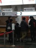 九州自由行 01.11~18.2014:先去購買周遊卷