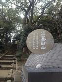 京阪神自由行 01.30~02.07.2015:0131 天王寺茶臼山町