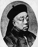 毓賢 - Yuxian (Qing dynasty) -...