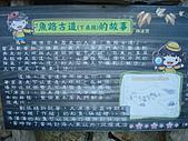 戀戀馬祖之東筥續:DSC02541.JPG