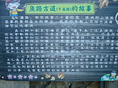 戀戀馬祖之東筥續:DSC02543.JPG