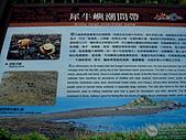 戀戀馬祖之東筥後續:DSC02509.JPG