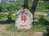 戀戀馬祖之東筥後續:DSC02516.JPG