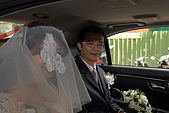 結婚喜宴 - 20081018:050_調整大小.JPG