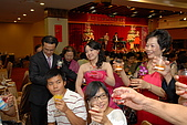 結婚喜宴 - 20081018:193_調整大小.JPG