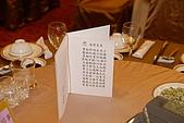 結婚喜宴 - 20081018:113_調整大小.JPG