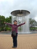 澳洲蜜月之旅 - 20081021:2. 雪梨 - 奧運運動公園007.JPG