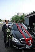 結婚喜宴 - 20081018:009_調整大小.JPG