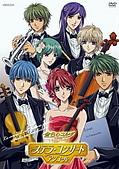 金色琴弦:Stella Concert Encore 金色琴弦..jpg