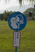 高雄美術館:DSC_0030.jpg