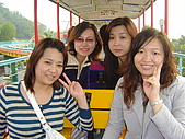 96/03/10員工旅遊:DSC02018