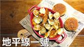 日誌用相簿:IMG_6435_副本.jpg