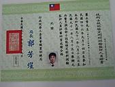 各式證照:西餐監評證書.jpg