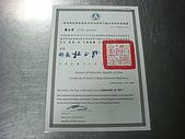 各式證照:DSC05888.JPG