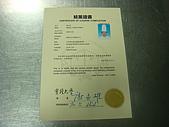 各式證照:DSC05891.JPG
