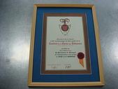 各式證照:Rôtisseurs 法式學會證書 97-04-20.JPG