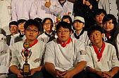 980314 料理薯王比賽照片:DF106.JPG