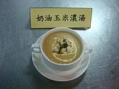 西式料理教學菜:5--24  CREAM CORN SOUP.JPG