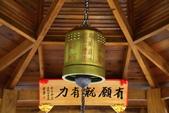 2014露營:2014.0216武陵-02.JPG