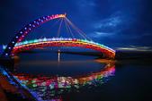 苑裡漁港&永安漁港:苑裡魚港彩虹橋-8703.jpg