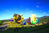 2014台東熱氣球:2014台東熱氣球-2.jpg